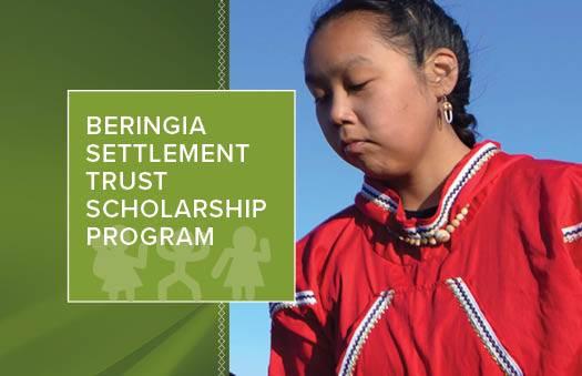 https://beringstraits.com/wp-content/uploads/2021/10/BSNC-Beringia-Settlement-Trust4.jpg
